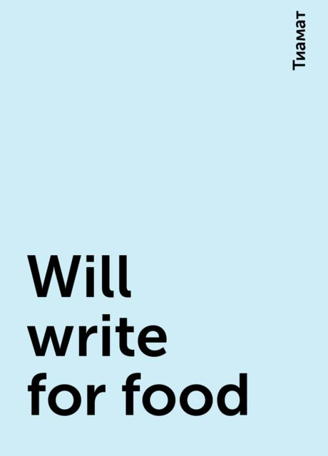 Will write for food, Тиамат