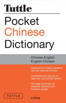 Tuttle Pocket Chinese Dictionary, Li Dong