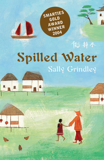 Spilled Water, Sally Grindley