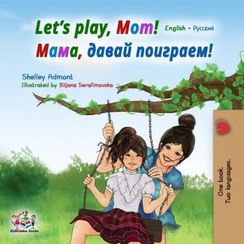 Let's Play, Mom, KidKiddos Books, Shelley Admont