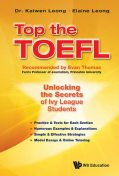 Top the TOEFL, Kaiwen Leong, Elaine Leong