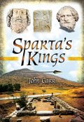 Sparta's Kings, John Car