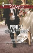 Project: Runaway Bride, Heidi Betts