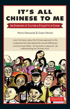 It's All Chinese to Me, Gwen Penner, Pierre Ostrowski