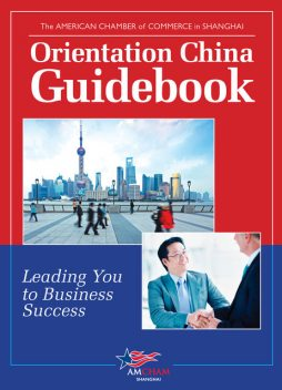 Orientation China Guidebook, The American Chamber of Commerce in Shanghai