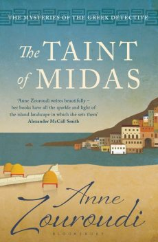 The Taint of Midas, Anne Zouroudi