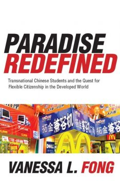 Paradise Redefined, Vanessa Fong