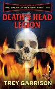Death's Head Legion, Trey Garrison