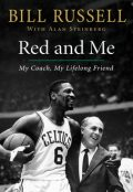 Red and Me, Bill Russell, Alan Steinberg