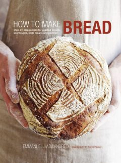 How to Make Bread, Emmanuel Hadjiandreou