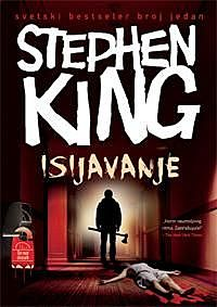 Isijavanje, Stephen King