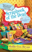 Scrapbook of the Dead, Mollie Cox Bryan