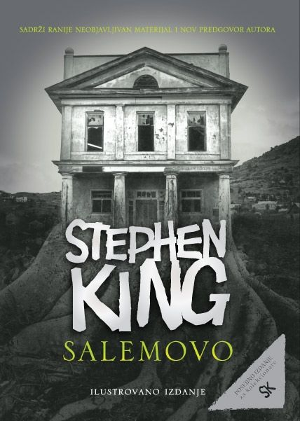 Salemovo, Stephen King