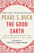 The Good Earth, Pearl Sydenstricker Buck