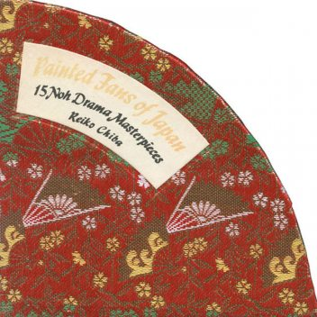 Painted Fans of Japan, Reiko Chiba