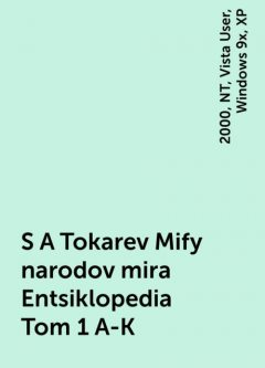 S A Tokarev Mify narodov mira Entsiklopedia Tom 1 A-K, 2000, NT, Vista User, Windows 9x, XP