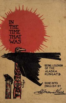 In the Time That Was, James Frederic Thorne