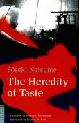 Heredity of Taste, Soseki Natsume