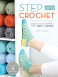 Step Into Crochet, Rohn Strong