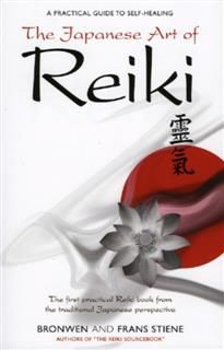 Japanese Art Of Reiki, Stiene