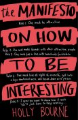 The Manifesto on How to be Interesting, Holly Bourne