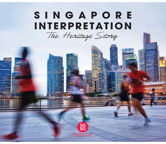 Singapore Interpretation, Chew Meilin, Gan Ee Bee