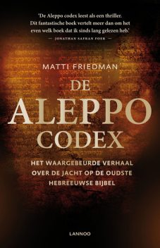 De aleppo codex, Matti Friedman