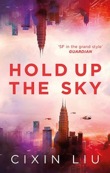 Hold Up the Sky, Cixin Liu