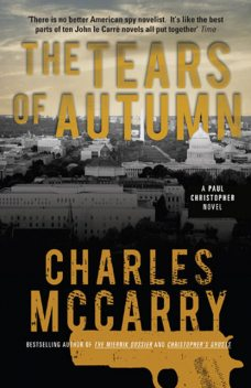 The Tears of Autumn, Charles McCarry