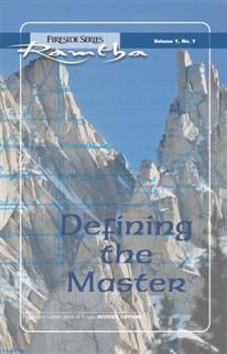 Defining the Master, Ramtha