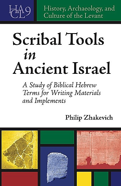 Scribal Tools in Ancient Israel, Philip Zhakevich