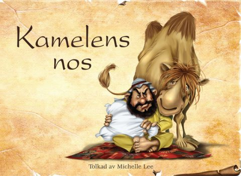 Kamelens nos, Michelle Lee