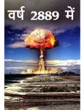 वर्ष 2889 में ; In the Year 2889, Hindi edition, Jules Verne