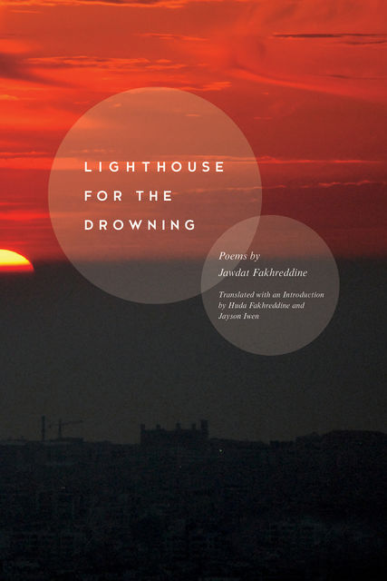 Lighthouse for the Drowning, Jawdat Fakhreddine