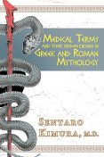 Medical Terms and Their Hidden Origins in Greek and Roman Mythology, Jason Morgan, Kimura Sentaro