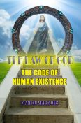 The Law of God: The Code of Human Existence, Daniel Marques
