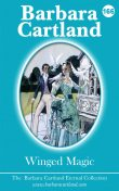 Winged Magic, Barbara Cartland