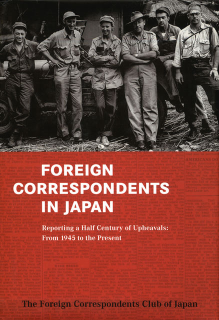 Foreign Correspondents in Japan, Charles Pomeroy