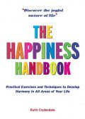 The Happiness Handbook, Ruth Clydesdale