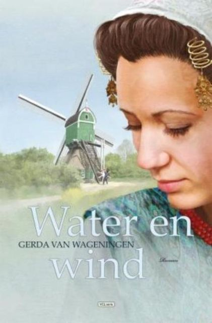 Water en wind, Gerda van Wageningen
