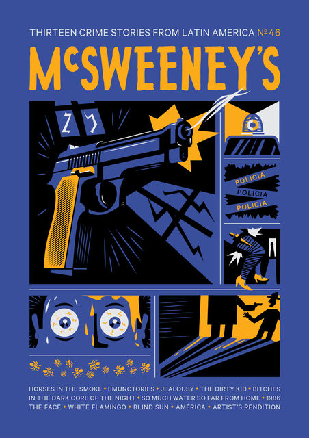McSweeney's Issue 46, Dave Eggers