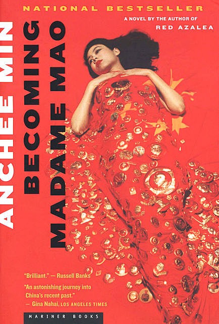 Becoming Madame Mao, Anchee Min