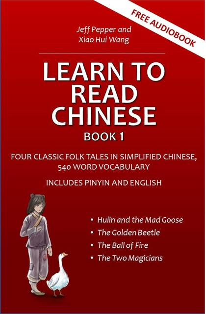 Learn to Read Chinese, Book 1, Jeff Pepper