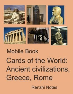 Mobile Book Cards of the World: Ancient Civilizations, Greece, Rome, Renzhi Notes