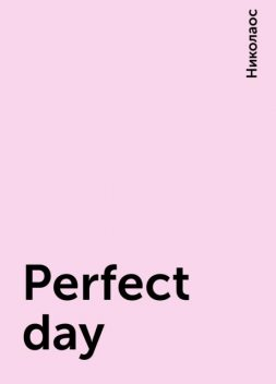 Perfect day, Николаос