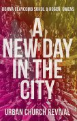 A New Day in the City, L.Roger Owens, Donna Claycomb Sokol