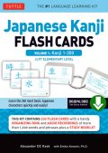Japanese Kanji Flash Cards, Volume 1, Alexander Kask
