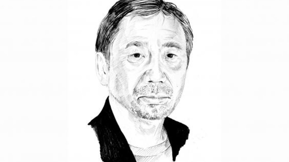 Enter the Haruki Murakami World, Natalie Pang