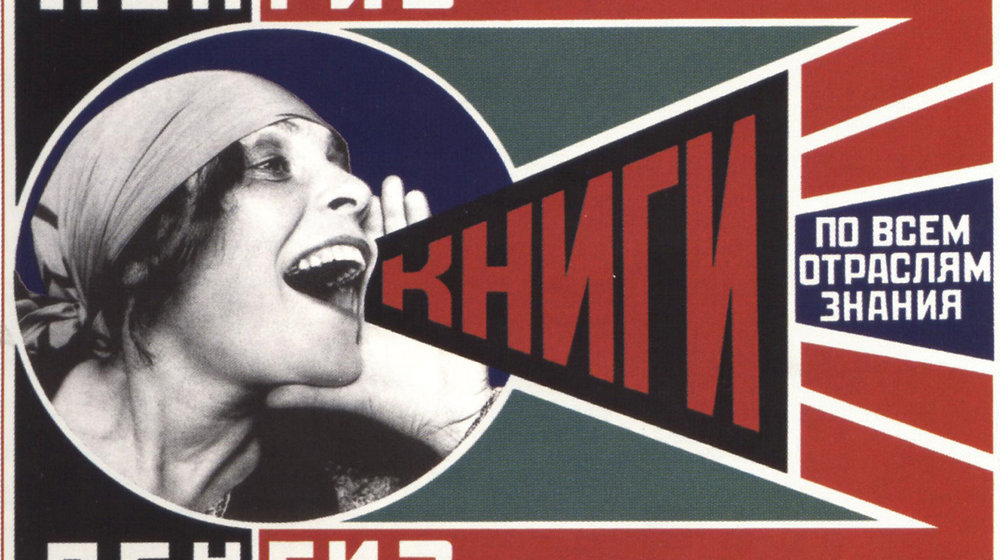 Russia Beyond The Headlines Reads, RBTH