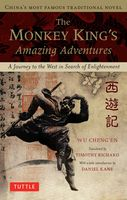 Monkey King's Amazing Adventure, Wu Cheng-en